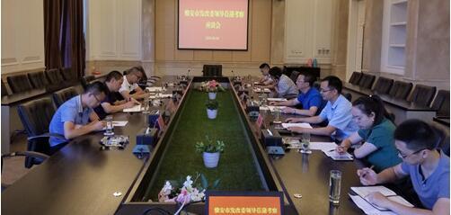 市发改委赴蒲江县学习考察园区建设