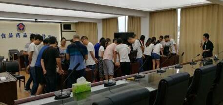 雅安市食药监局举行县级食品快速检测车交车仪式及业务培训