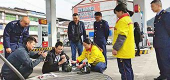 开展下半年流通领域成品油质量抽检工作