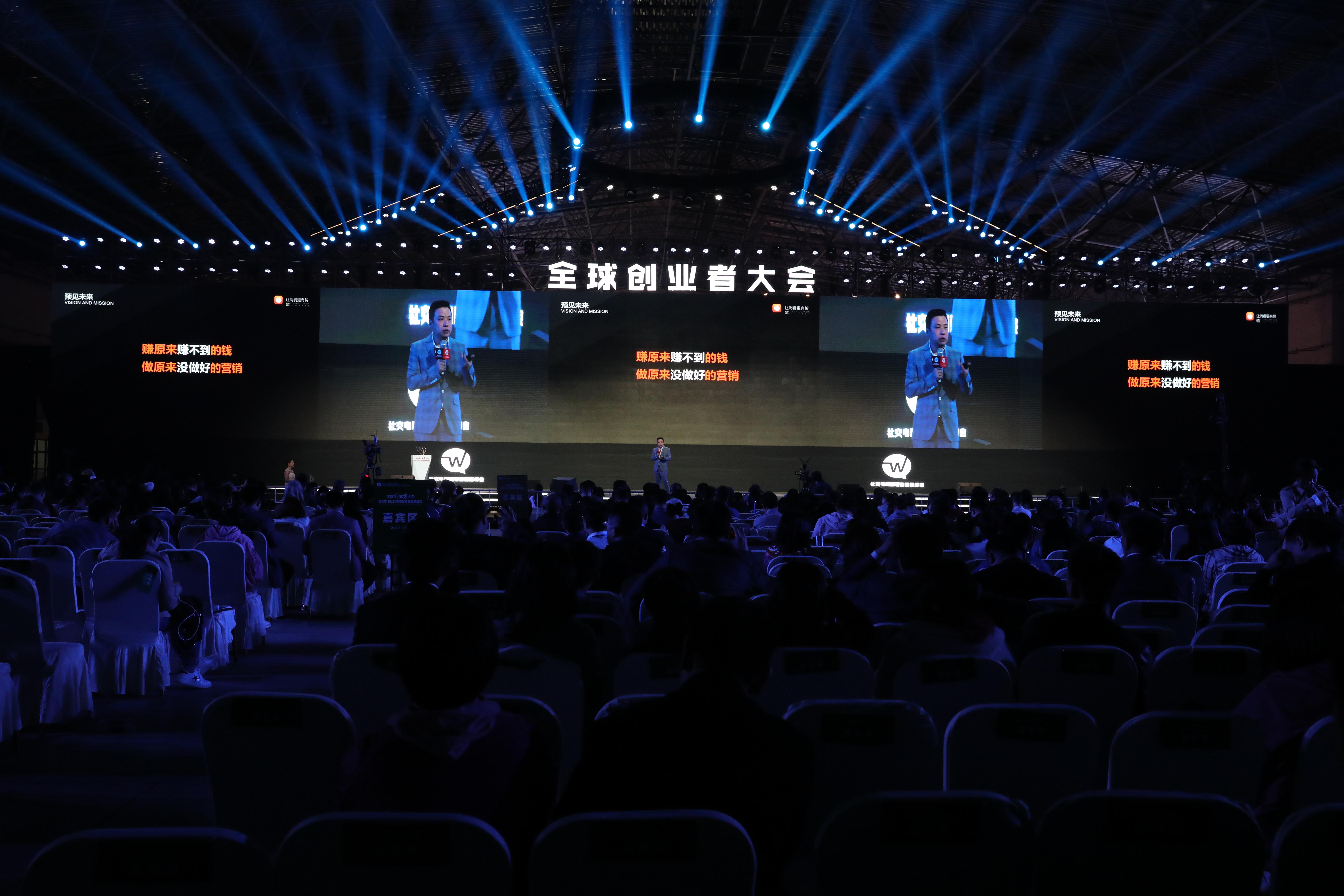 http://www.xqweigou.com/dianshangrenwu/27324.html