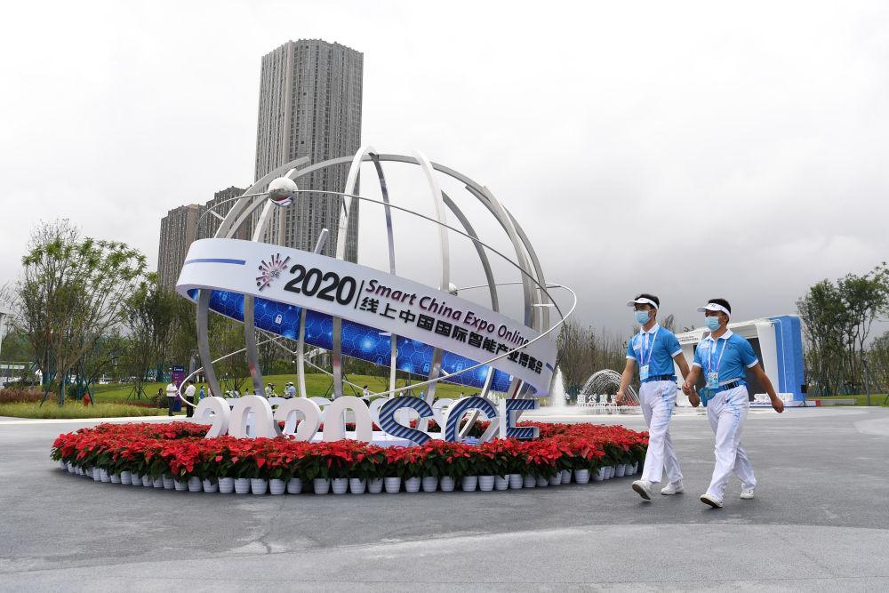 中国抗疫表彰大会后首次举办国际博览会释放开放强烈信号