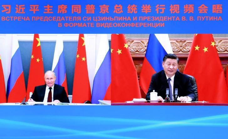 第一报道 | 中俄元首视频会晤 为两国关系长远发展指明方向