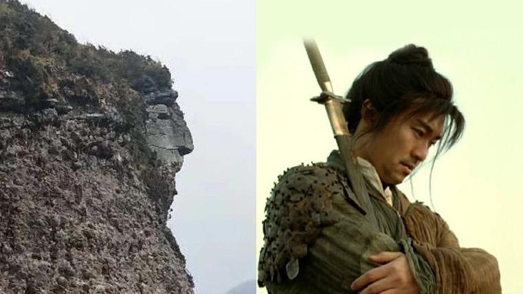雅安天全光头山,发现天然大石像,和至尊宝一样帅