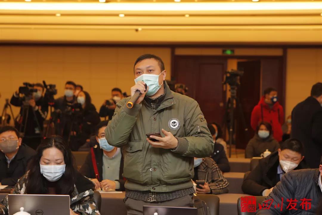 四川省新型冠状病毒肺炎疫情防控工作新闻发布会(第二场)有这些要点