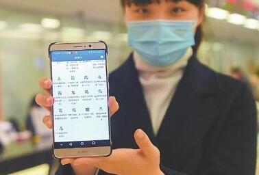 川渝企业职工养老保险关系转移接续全程网办 手机上可申办 时限缩至15天