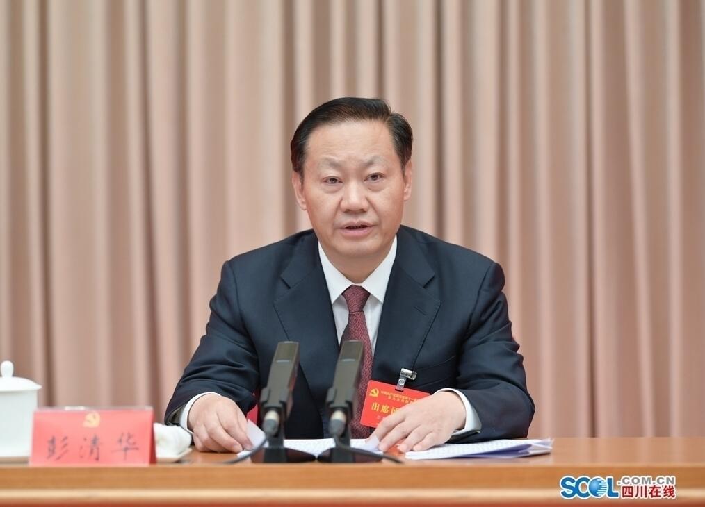 彭清华:关于《中共四川省委关于深入推进创新驱动引领高质量发展的决定》的说明