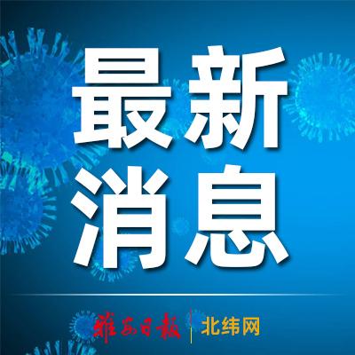 成都新增3名新冠肺炎本土确诊病例,市内活动轨迹公布