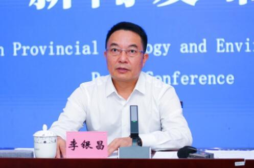 第一轮中央生态环保督察移交问题,四川最新整改进展如何?