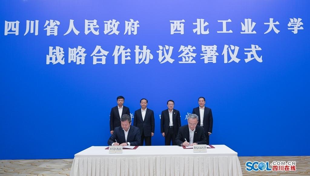 四川省人民政府与西北工业大学签署战略合作协议 彭清华会见张炜汪劲松并共同见证协议签署