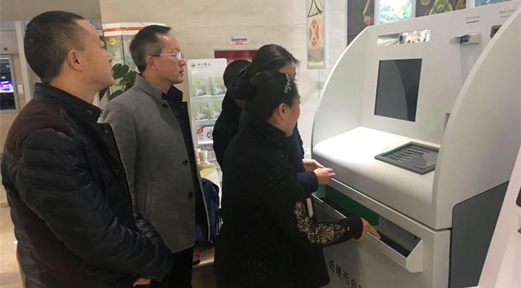 自助服务便民惠民  分流银行柜台现金业务压力