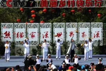 《CCTV-7美丽乡村快乐行——走进雅安》将于29日播出
