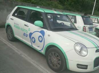 市民有望用上共享汽车!