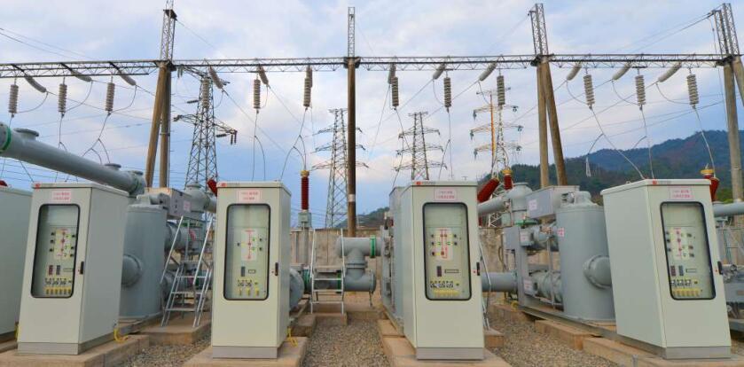 """继续深化雅安电力体制改革创新,努力构建""""三个一""""电力发展新格局,助力雅安社会经济实现创新、协调、绿色、开放、共享发展"""