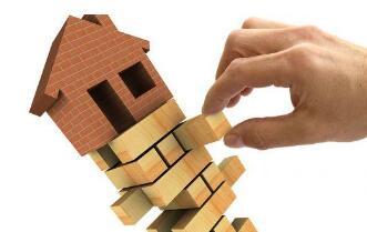 了解房地产 这些基本概念需弄清
