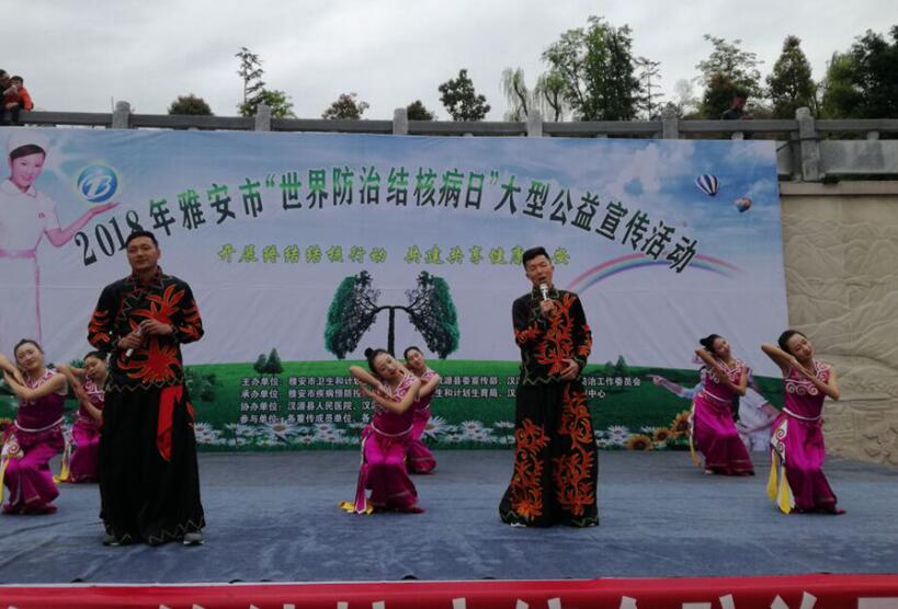 开展终结结核行动  共建共享健康中国