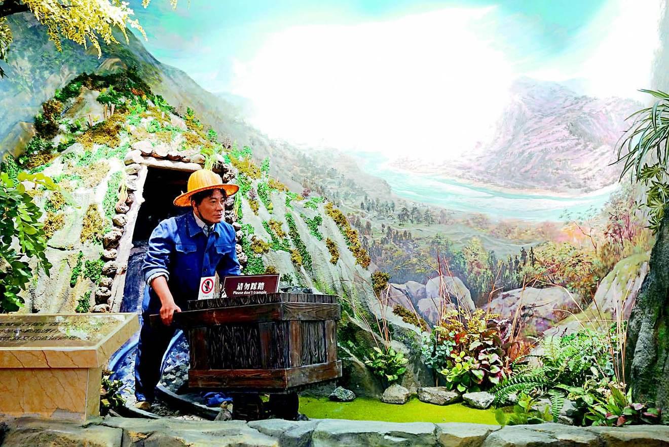 川矿记忆 讲述白手起家的流金岁月