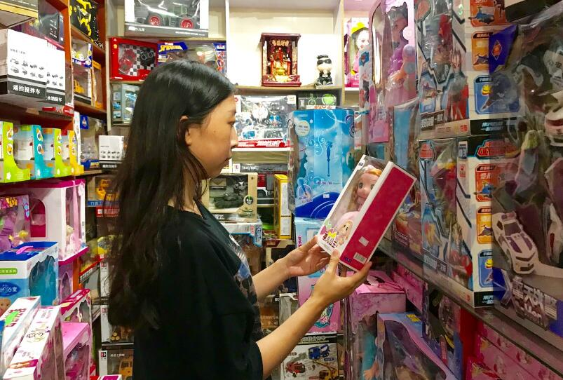 """六一儿童节将至购买玩具请认准""""3C""""标识"""