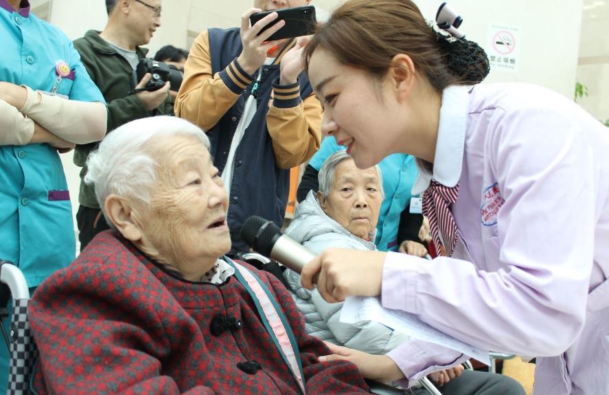 医养结合  让老人老有所乐
