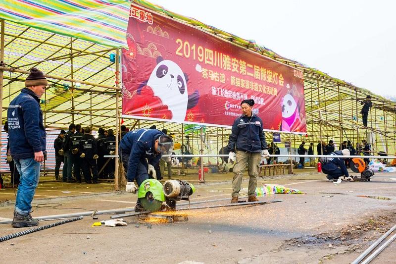 我市启动第二届熊猫灯会现场制作等工作