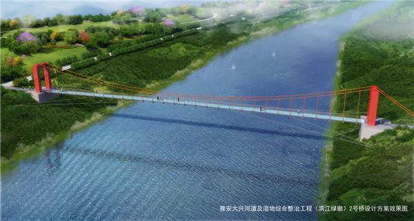 滨江绿廊2号桥效果图jpg4.jpg