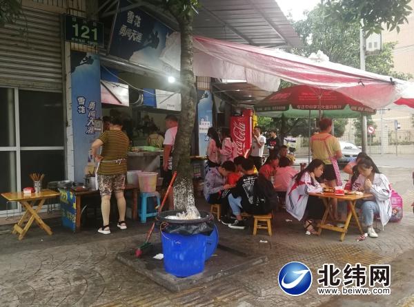 http://www.weixinrensheng.com/meishi/344669.html