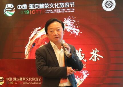 把握优势与机遇  聚焦藏茶产业发展
