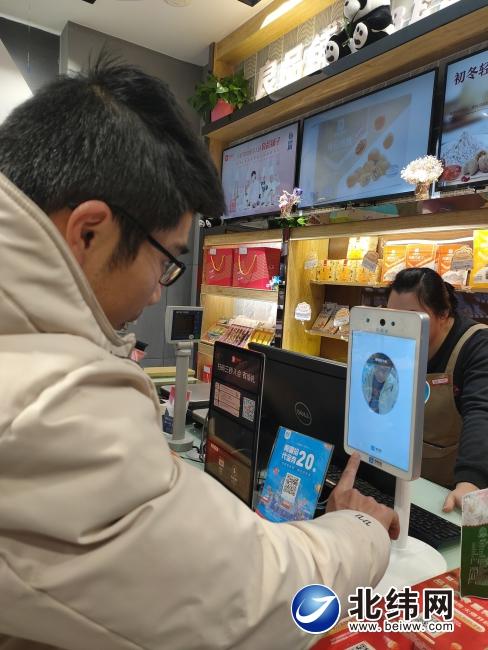 http://www.weixinrensheng.com/kejika/1237069.html