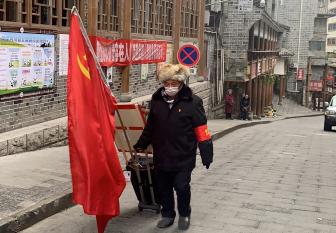 78歲老(lao)黨員︰疫情面前不分年齡 群眾(zhong)有xing)枰 揖蛻 />   </a>   <div class=