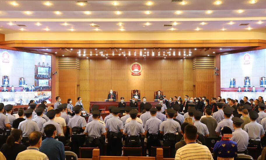 45名被告获刑   3人被判无期徒刑