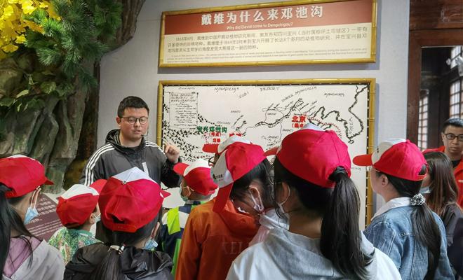 开展全民自然教育  践行生态文明理念
